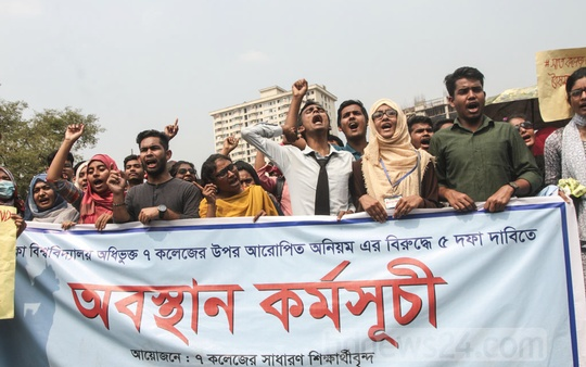 Students of seven government colleges affiliated with the Dhaka University blocked the streets at Nilkhet intersection in Dhaka on Tuesday to demonstrate for a five-point charter of demand.