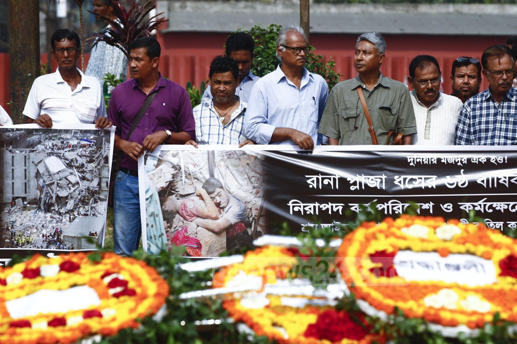Workers' organisations demonstrating at Jurain Graveyard in Dhaka, where most of the victims of Rana Plaza collapse were buried, demanding compensation on the sixth anniversary of the disaster on Wednesday.