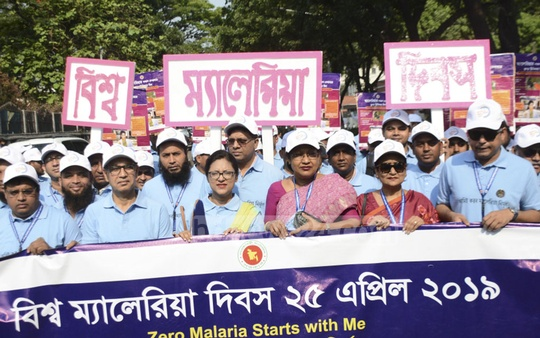 A procession was brought out in Dhaka on Thursday to mark World Malaria Day.
