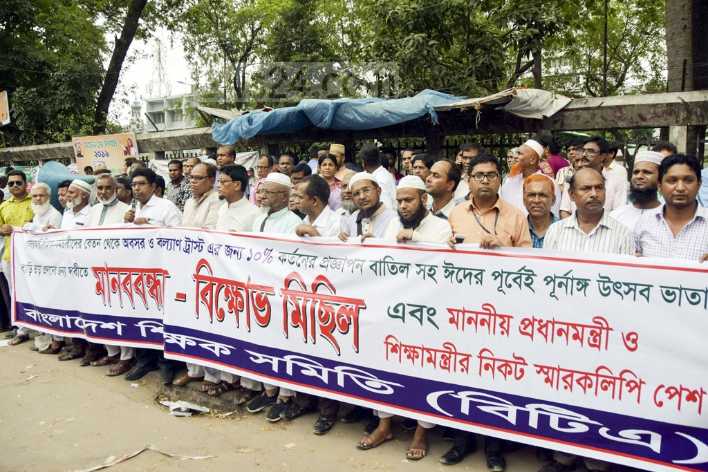 Bangladesh Teachers Association forms a human chain in front of the National Press Club in Dhaka on Tuesday demanding the cancellation of notice on a 10 percent salary cut for their welfare trust and retirement fund.