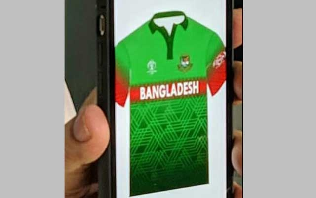 dd6449444 BCB to change design of Bangladesh World Cup team's jersey amid criticism -  bdnews24.com
