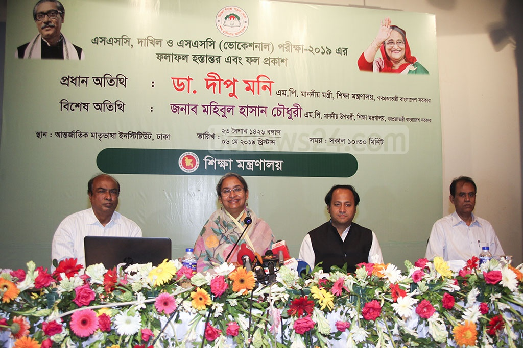 Education Minister Dipu Moni receiving the results of Secondary School Certificate and equivalent exams-2019 from the chiefs of the education boards in Dhaka on Monday. Photo: Abdullah Al Momin