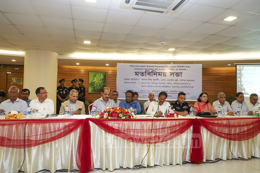 A meeting on monitoring the kitchen markets during Ramadan was held at the Dhaka North City Corporation office on Monday. Photo: Abdullah Al Momin