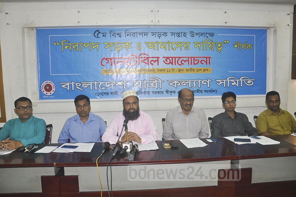 Bangladesh Passenger Welfare Association organised a roundtable at the National Press Club in Dhaka on Thursday on the occasion of the Fifth Global Road Safety Week from May 8 to 14.