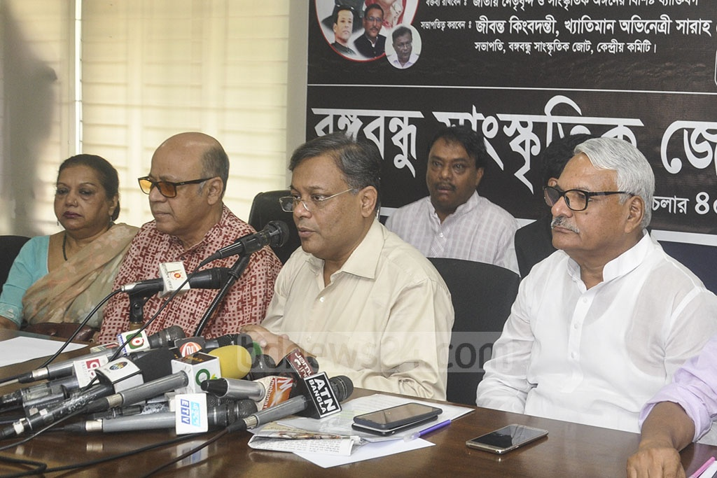 Information Minister Hasan Mahmud speaking at a Bangabandhu Sangskritik Jote discussion commemorating nuclear scientist MA Wazed Miah on his 10th death anniversary at the National Press Club in Dhaka on Thursday.