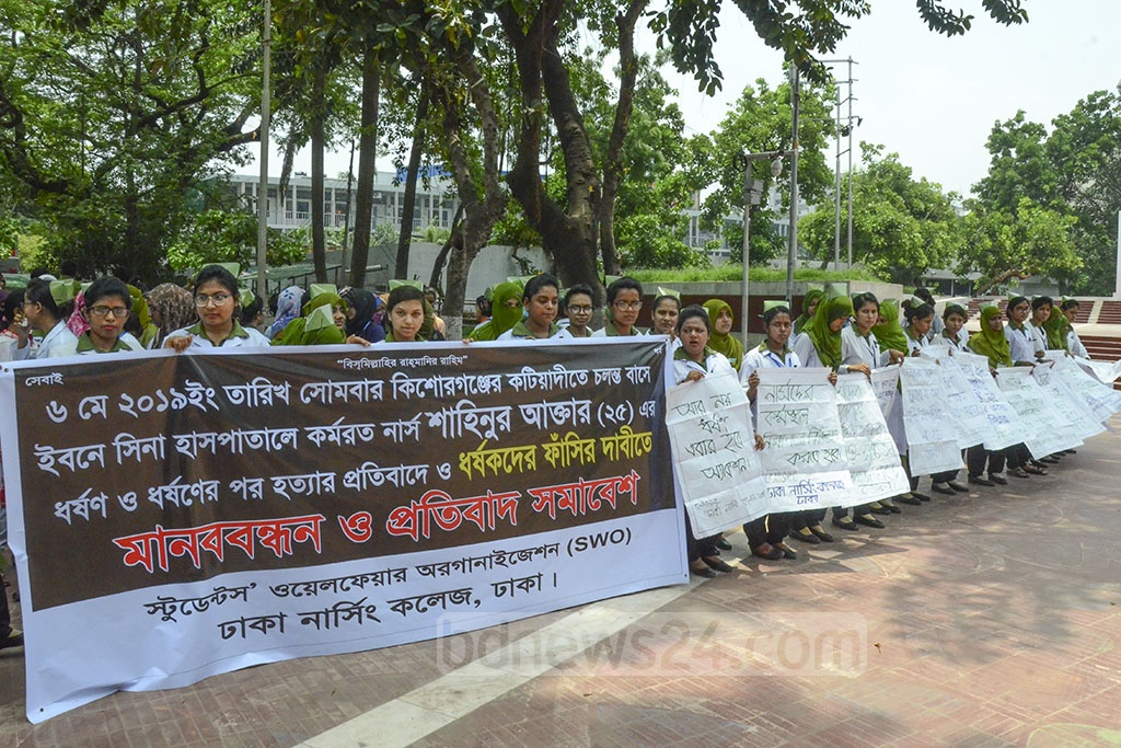 Dhaka Nursing College students demonstrating at the Central Shaheed Minar on Thursday demanding exemplary punishment of suspects in alleged rape and murder of nurse Shahin Akter on a moving bus in Kishoreganj.