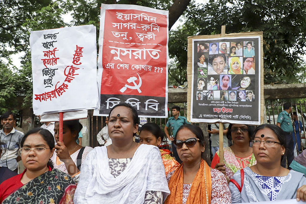 CPB-Women's Cell and Samajtantrik Mohila Forum demonstrating in front of the National Press Club in Dhaka on Friday demanding arrest and punishment of those involved in the alleged rape and murder of a nurse on a moving bus in Kishoreganj. Photo: Abdullah Al Momin