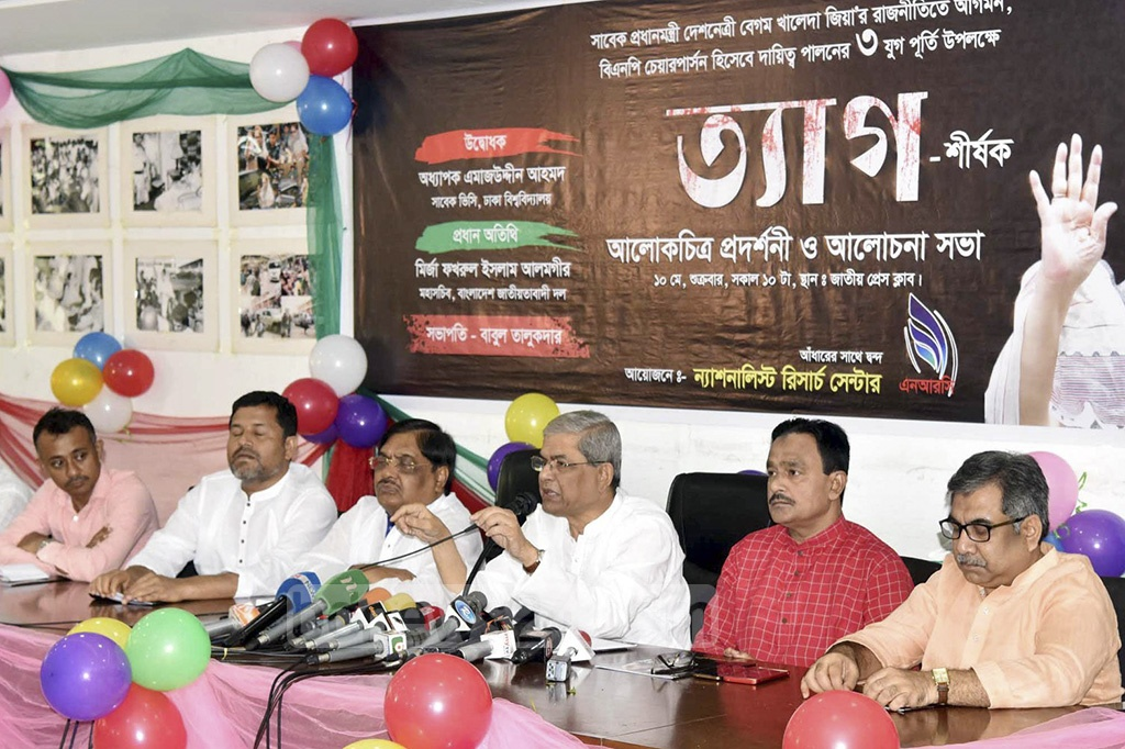 BNP Secretary General Mirza Fakhrul Islam Alamgir addressing on Friday the inauguration of a photo exhibition organised by Nationalist Research Centre at the National Press Club in Dhaka on party chief Khaleda Zia's political life.