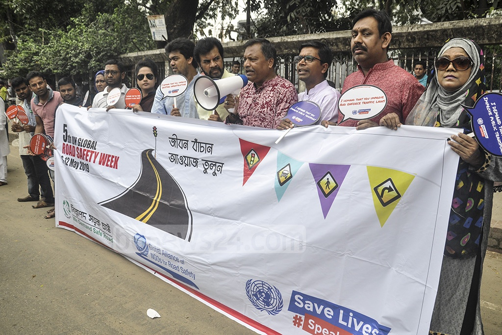 A group, Nirapad Sarak Chai or We Demand Safe Road, demonstrating outside the National Press Club in Dhaka on Friday to mark the Fifth Global Road Safety Week.