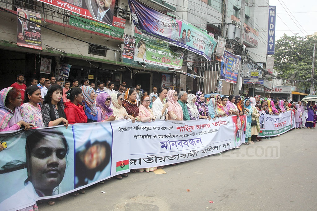 Members of the Jatiyatabadi Mohila Dal demonstrate outside the National Press Club in Dhaka on Saturday demanding exemplary punishment of those involved in the murder-rape of a nurse on a bus in Kishoreganj.