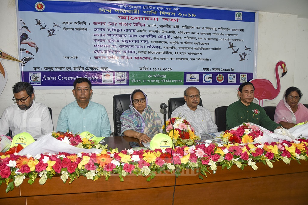 Environment, forest and climate change ministry organised a discussion jointly with different NGOs at the National Press Club in Dhaka on World Migratory Day on Saturday.