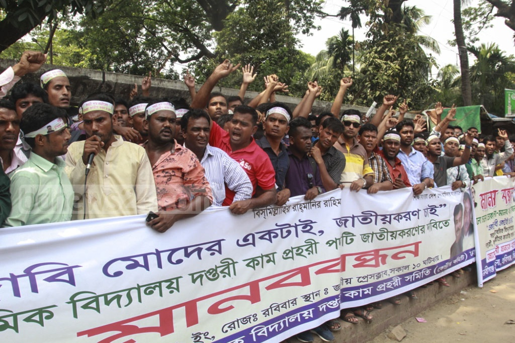 Bangladesh Government Primary School Office Assistant Association held a human chain in front of the National Press Club, demanding nationalisation of the post on Sunday.