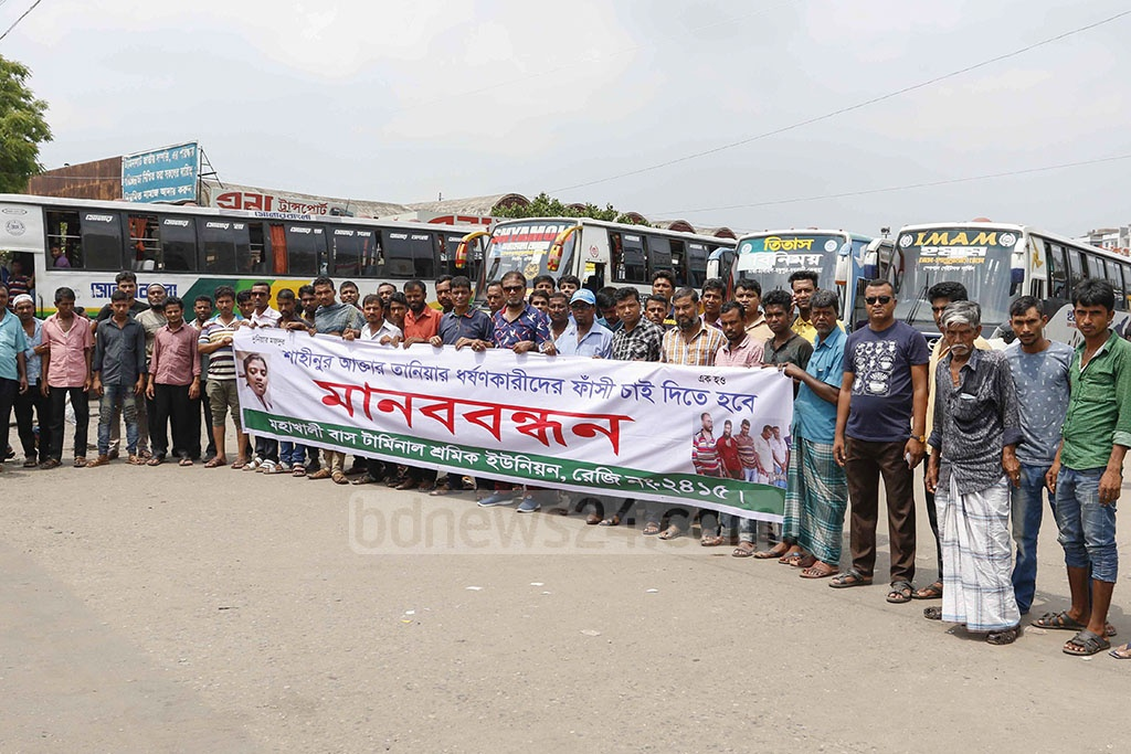 Transport workers took to the street demanding capital punishment of their colleagues for the rape and murder of nurse Shahinur Akter Tania in Kishoreganj. This photo of members of Mohakhali Bus Terminal Workers Union demonstrating on a street in Dhaka was taken on Tuesday.