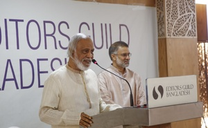 BNP Standing Committee Member Abdul Moyeen Khan speaking in the first public function of the Editors Guild, Bangladesh at a Dhaka hotel on Wednesday.
