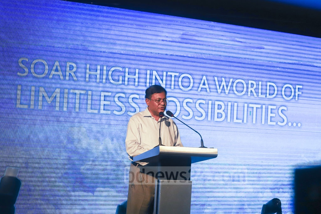Information Minister Hasan Mahmud speaks at the launching ceremony of 'Akash' DTH service at The Westin hotel in Dhaka on Thursday. Photo: Asif Mahmud Ove