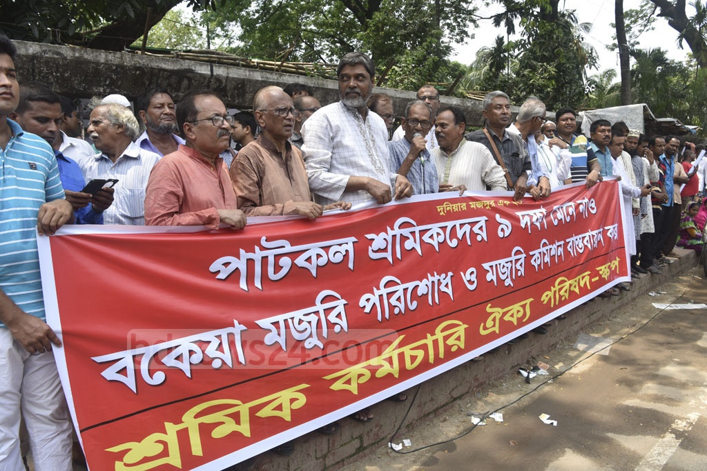 Sramik Karmachari Oikya Parishad rallied in front of the National Press Club in Dhaka on Friday demanding back pay for jute mill workers and implementation of wage commission recommendations for them.