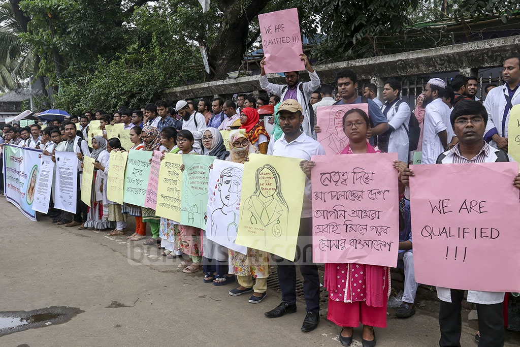 Candidates who passed the 39th BCS exams but have not yet been included to any cadre demonstrate outside the National Press Club in Dhaka on Saturday demanding that they be included to different cadres.