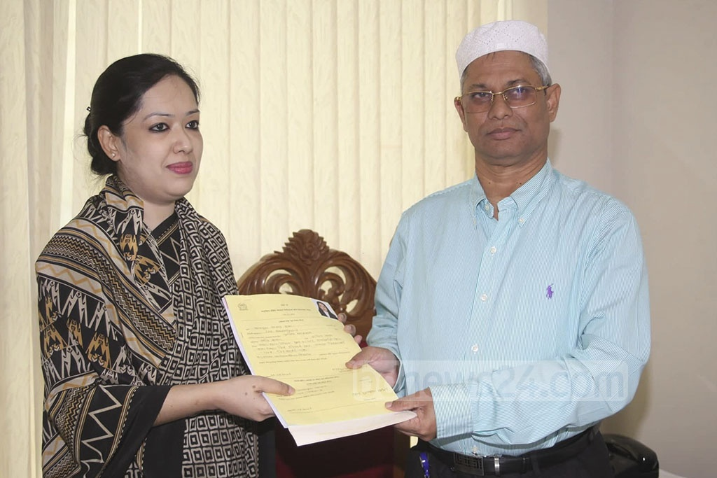 BNP's candidate Barrister Rumeen Farhana submitted the nomination paper to the returning officer on Monday to secure a parliamentary seat reserved for women, which was allocated for the party in proportion to its representation in parliament.