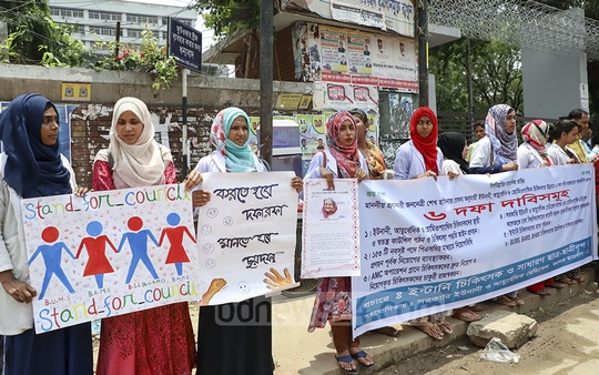 Interns and general students form a human chain in front of the National Press Club in Dhaka on Monday, demanding government efforts to help Unani, Ayurvedic and homeopathic medicines. Photo: Abdullah Al Momin