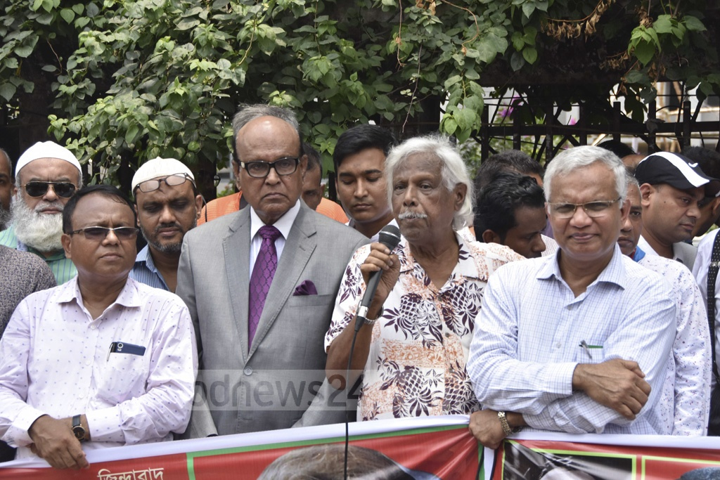 Bangladesh Sammilita Peshajibi Parishad staged a human-chain protest in front of the National Press Club in Dhaka on Tuesday demanding release of BNP Chairperson Khaleda Zia from jail.