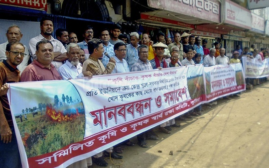 Sammilita Krishi O Krishak Rokkha Committee, a platform to protect farmers' interests, organised a human-chain demonstration in Kushtia town on Tuesday amidst an outcry over low paddy prices. They demanded that the government open union-based centres to buy paddy directly from farmers.