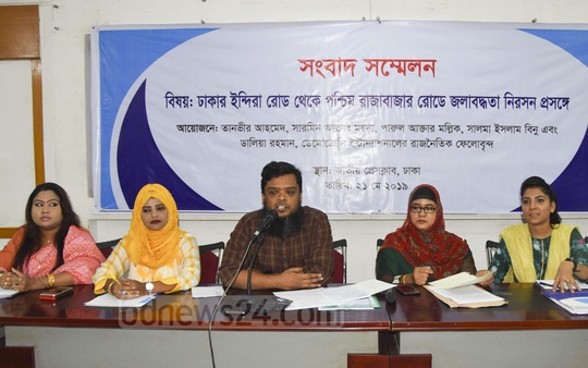 Residents speaking at a news conference organised at the National Press Club in Dhaka to draw the authorities' attention to water logging problem on the streets from Indira Road to West Razabazar.
