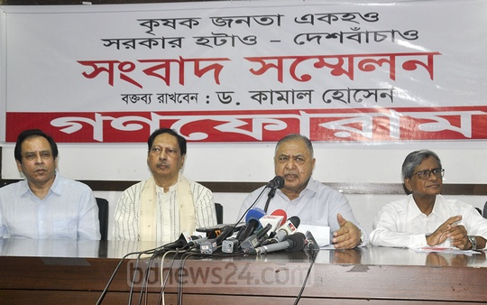 Gono Forum President Dr Kamal Hossain briefing the media at the National Press Club in Dhaka on Wednesday on their demand that the government ensure fair prices of paddy.