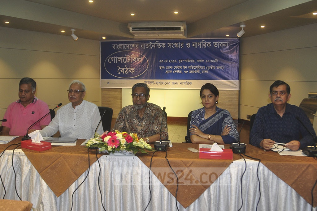 Badiul Alam Majumdar, secretary of Shujan (Citizens for Good Governance), speaking at a roundtable - 'Political Reforms of Bangladesh and Citizens' Thoughts' - in Dhaka on Thursday.