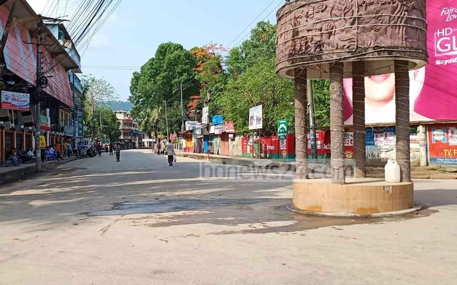 Strike observed in Bandarban over murder of local AL leader
