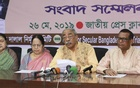 Ekattorer Ghatok Dalal Nirmul Committee addresses the Islamic State's latest threats and activities in Bangladesh at a media briefing at the National Press Club on Sunday.