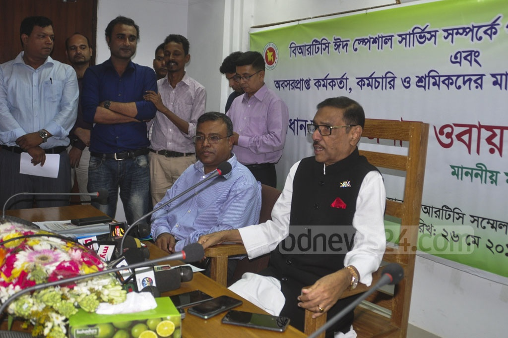 Road, Transport and Bridges Minister Obaidul Quader speaks at a discussion on travel arrangements made by the BRTC ahead of Eid at the organisation's office on Sunday.