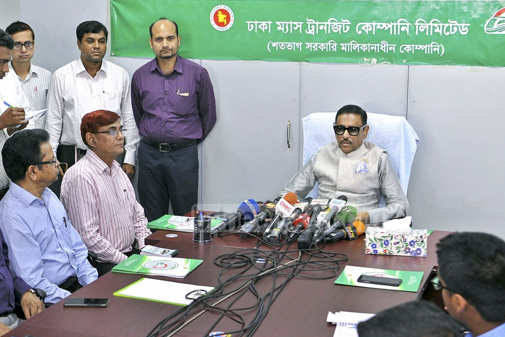 Road Transport and Bridges Minister Obaidul Quader reviewing with officials the progress of metro rail construction at the project's site office in Dhaka's Agargaon on Wednesday.