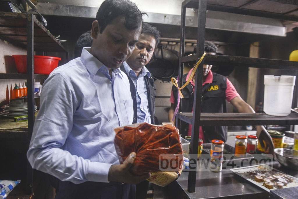 A mobile court of the Rapid Action Battalion or RAB fined After Hours restaurant in Dhaka's Dhanmondi for using industrial colour to dye food.