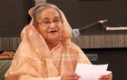 Hasina urges Japanese businesses to invest, strengthen ties with Bangladesh