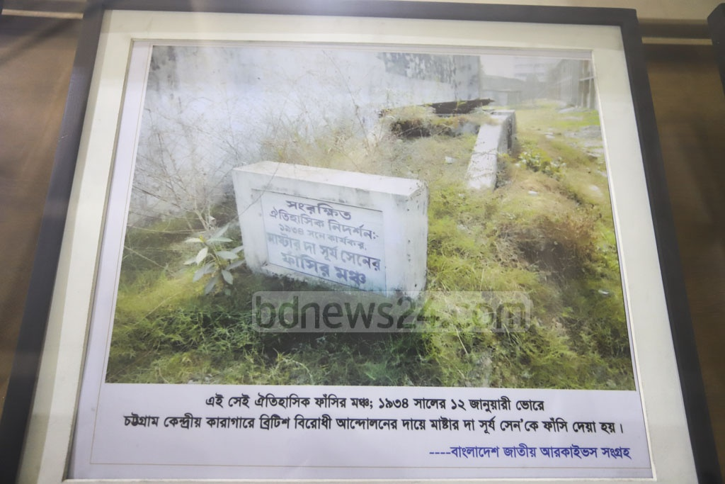 A photo of the place where gallows were set to hang Bengali revolutionary Masterda Surya Sen is on display at a week-long exhibition at the Department of Archives and Library in Dhaka on the opening day on Sunday. Photo: Asif Mahmud Ove