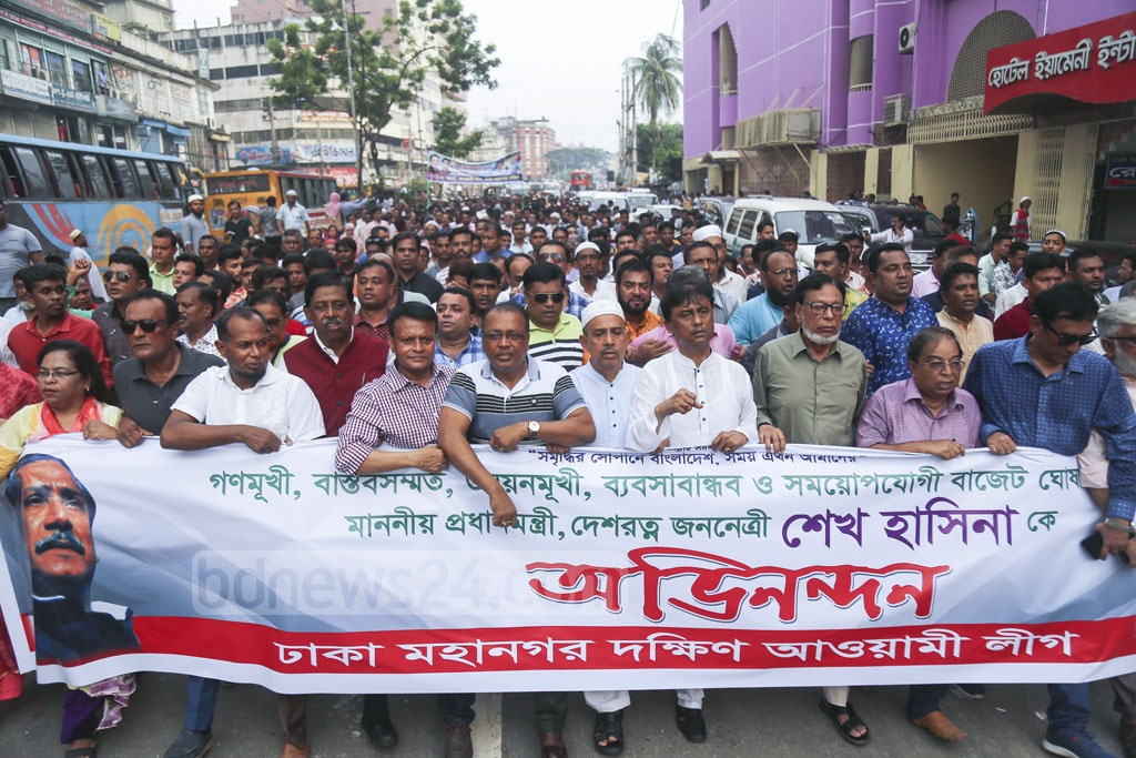 Activists of ruling Awami League's Dhaka city south unit took out a rally hailing the proposed budget for fiscal 2019-20 in Dhaka on Thursday. Photo: Mahmud Zaman Ovi