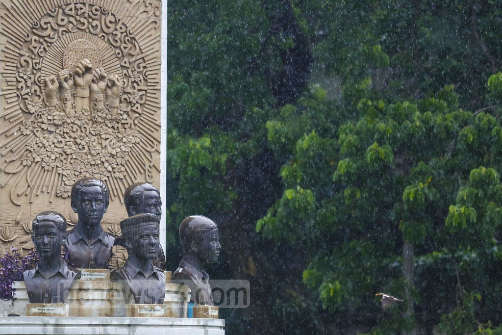A view of the Amar Ekushey sculpture at the Bangla Academy during rainy season on Saturday. Photo: Mostafigur Rahman