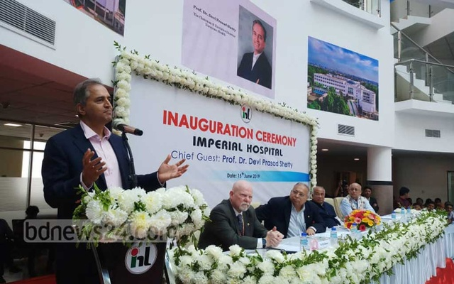 Devi Shetty launches 'Imperial Hospital' in Chattogram