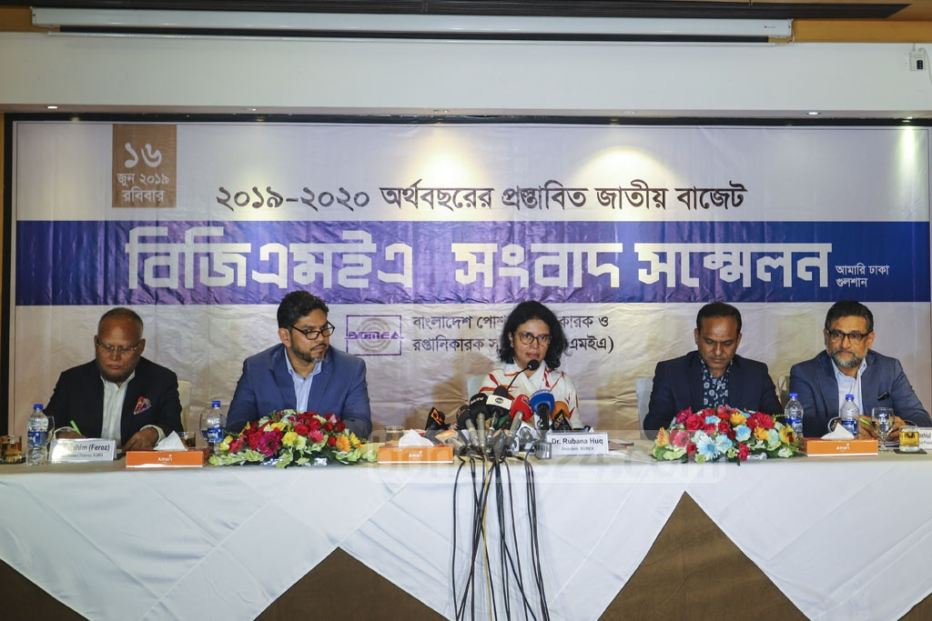 Rubana Huq, president of garment exporters' association BGMEA, speaking about the proposed national budget for FY 2019-20 at a press conference in Dhaka on Sunday. Photo: Asif Mahmud Ove