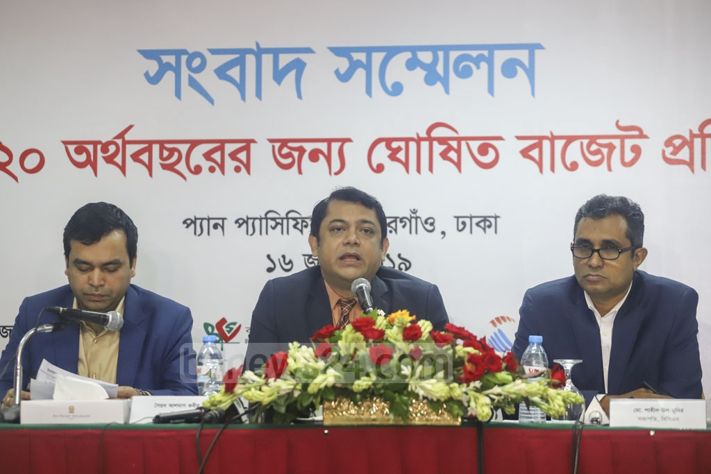 The Bangladesh Association of Software and Information Services President Syed Almas Kabir speaking at a joint press conference in Dhaka on Sunday to air their views on the proposed 2019-20 budget. Photo: Asif Mahmud Ove