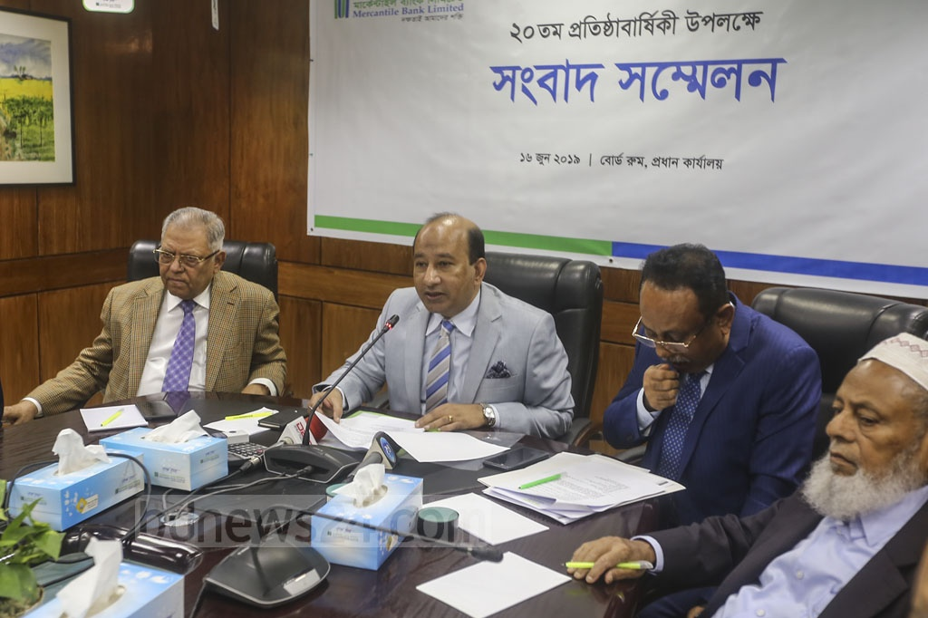 Mercantile Bank Chairman AKM Shahid Reza addresses a media briefing on the institution's 20th founding anniversary to highlight its achievements and future projects on Sunday. Photo: Mahmud Zaman Ovi