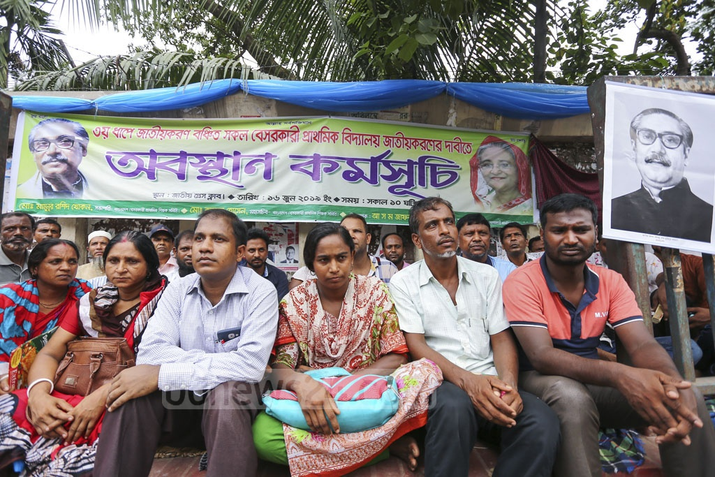 Teachers staging a sit-in in front of the National Press Club in the capital on Monday to demand the nationalisation of the primary schools that were exluded from the government's MPO scheme. Photo: Mahmud Zaman Ovi
