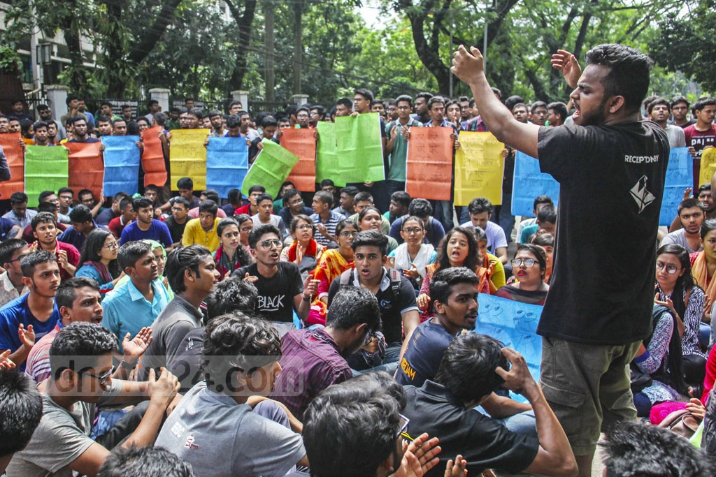 Students at the Bangladesh University of Engineering and Technology continuing their protests for the fourth day on Tuesday for a 16-point charter of demand, including regular teacher evaluation programme, a rise in allocation for research, and development of residential halls.