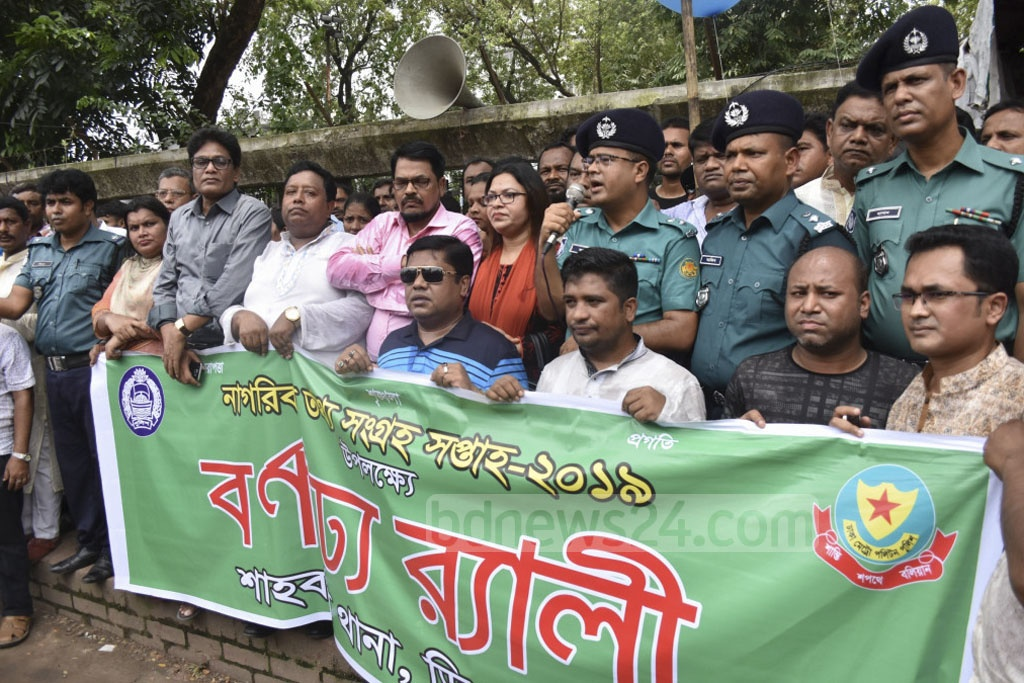 Shahbagh Police Station brings out a rally in front of the National Press Club in Dhaka to mark the 'Citizen Information Collection Week' on Tuesday.