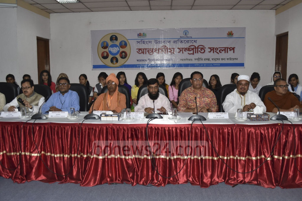 Debate for Democracy organises an interfaith dialogue on the prevention of violent extremism in Bangladesh at the National Press Club in Dhaka on Tuesday.