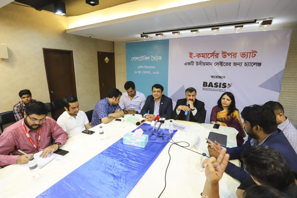 Stakeholders of Bangladesh's e-commerce industry attending a roundtable organised by the Bangladesh Association of Software and Information Services or BASIS at its offices in Dhaka's Karwan Bazar on Wednesday on the proposed national budget. Photo: Asif Mahmud Ove
