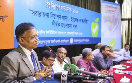 BSTI Director General Muazzem Hossain speaking at a World Food Safety Day discussion in Dhaka on Wednesday on challenges facing safe food for all and the ways to tackle these. Photo: Asif Mahmud Ove