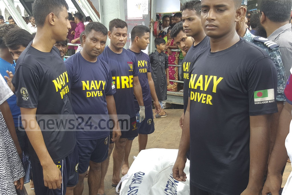 Divers from the navy and Fire Service ad Civil Defence found the bodies of two minor siblings who went missing in a boat capsize in thr Buriganga at Sadarghat in Dhaka on Friday morning.