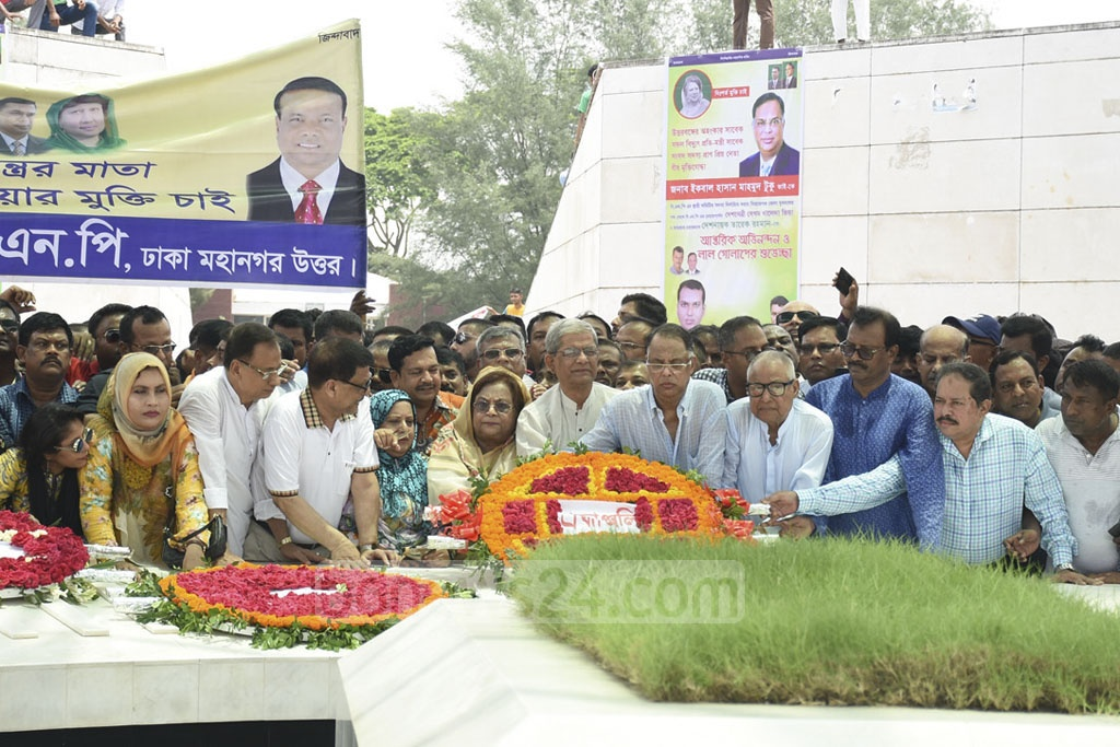 New members of the BNP's policymaking body National Standing Committee, Selima Rahman and Iqbal Mahmud Hasan Tuku, place wreath on party founder Ziaur Rahman's grave at Dhaka's Sher-e-Bangla Nagar along with Secretary General Mirza Fakhrul Islam Alamgir on Saturday.