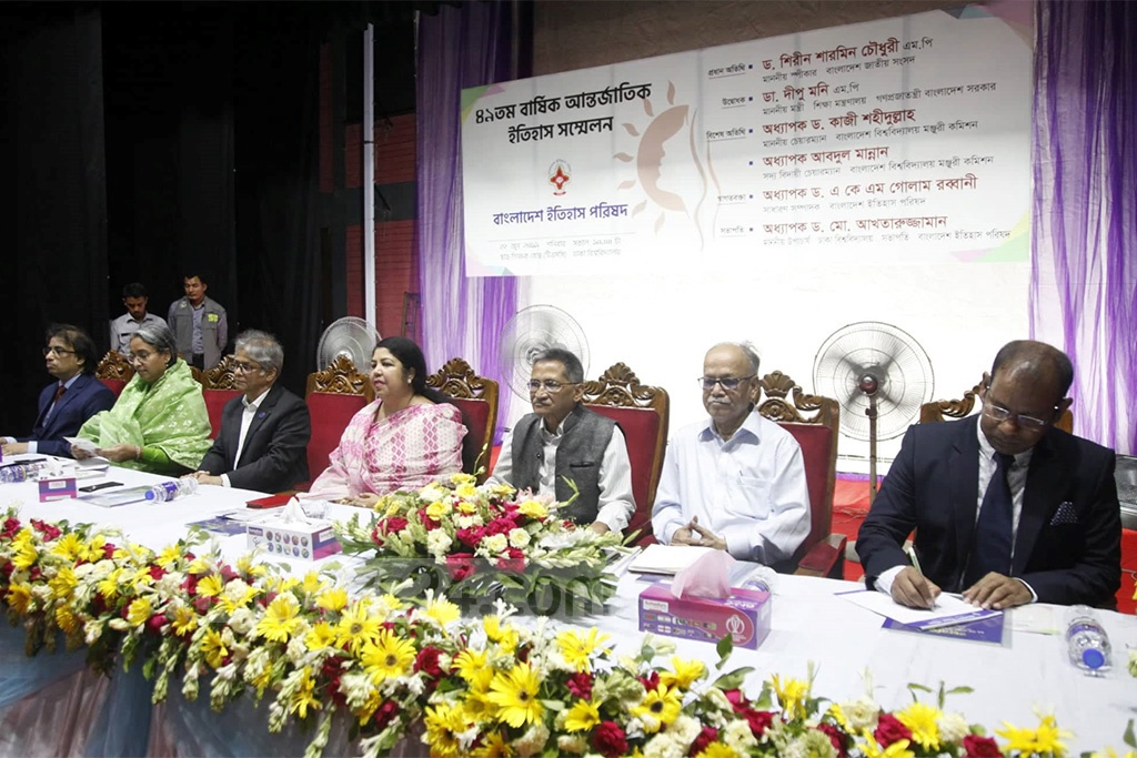 Guests at the 49th International History Conference organised by Bangladesh History Council at the Dhaka University on Saturday.